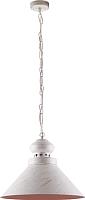Потолочный светильник Vesta Light Loft 17131 (бело-золотой) -