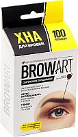 Набор для окрашивания бровей Lucas Cosmetics BrowArt (темно-коричневый) -