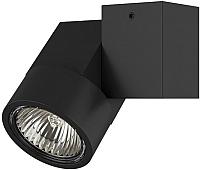 Спот Lightstar Illumo X1 051027 -