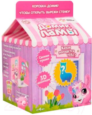 Набор для творчества Школа талантов Делаем домик для питомца с игрушкой сюрпризом / 5133516