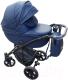 Детская универсальная коляска Ray Eterno 2 в 1 (09/синий) -