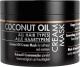 Маска для волос GOSH Copenhagen Coconut Oil Cream Mask (175мл) -