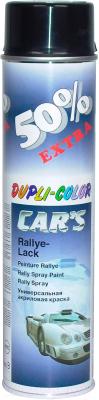 Краска автомобильная Dupli Color 693878