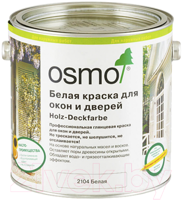 Краска Osmo Для окон и дверей