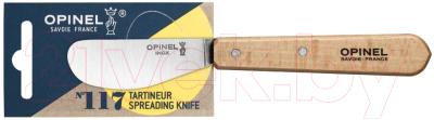 Нож Opinel №117 / 001933