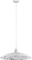 Потолочный светильник Vesta Light 25324 -