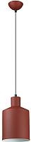 Потолочный светильник Lumion Rigby 3695/1 -