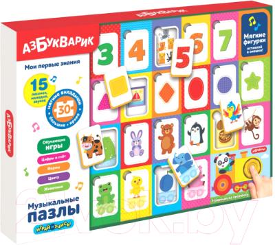 Развивающая игрушка Азбукварик Музыкальные пазлы Мои первые знания / 2749