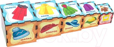 Развивающая игрушка WoodLand Toys Сортер-пирамидка Одежда / 098116