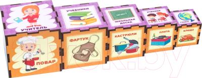 Развивающая игрушка WoodLand Toys Сортер-пирамидка Профессии / 098119