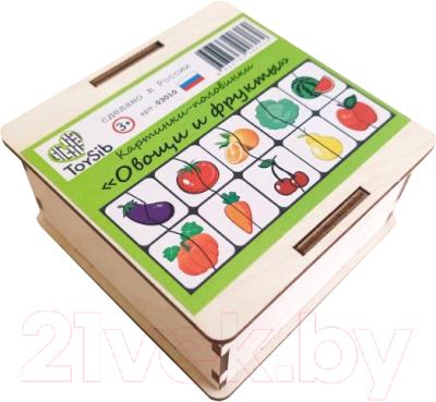 Развивающая игрушка ToySib Картинки-половинки Овощи-фрукты / TS-03010