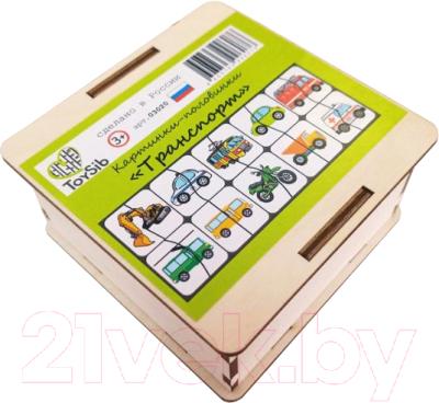 Развивающая игрушка ToySib Картинки-половинки Транспорт / TS-03020