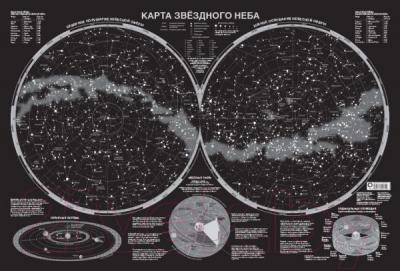 Настенная карта АСТ Карта звездного неба светящаяся