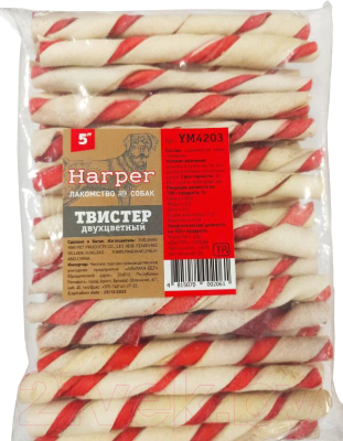 Лакомство для собак HARPER Твистер двухцветный 5 / YM4203