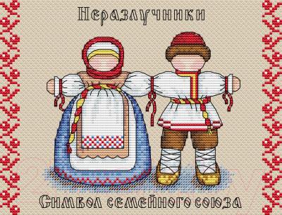 Набор для вышивания М.П.Студия Славянский оберег. Неразлучница / М-114м