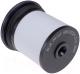Топливный фильтр Blue Print ADA102324 -
