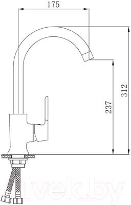 Смеситель РМС SL123W-017F