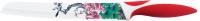 Нож KING Hoff KH-3631 -