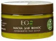 Маска для волос Ecological Organic Laboratorie Активизирует рост волос (250мл) -