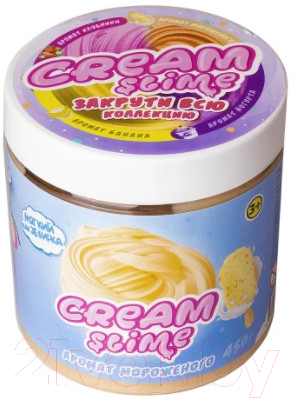 Слайм Slime Cream-Slime с ароматом мороженого / SF05-I
