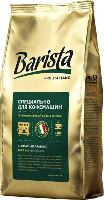 Кофе в зернах Barista Pro Italiano / 11559