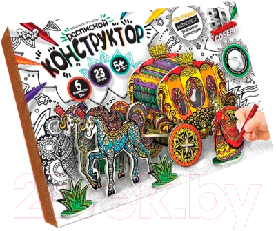 Набор для творчества Danko Toys Расписной конструктор. Карета Золушки / 3DK-01-03