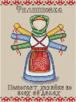 Набор для вышивания М.П.Студия Славянский оберег. Филиповка / М-194М