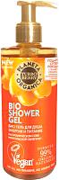 Гель для душа Planeta Organica Turbo Berry Энергия и питание облепиха (300мл) -