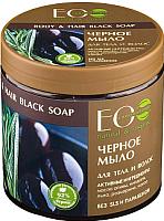 Мыло жидкое Ecological Organic Laboratorie Черное для тела и волос (450мл) -