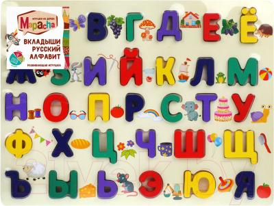 Развивающая игрушка Mapacha Вкладыши. Русский алфавит / 76827
