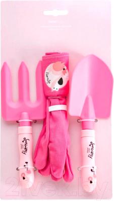 Набор игрушек для песочницы Home and You 57065-ROZ-GADZ
