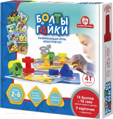 Развивающая игрушка Татой Болты и Гайки / 1411