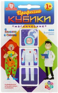 Развивающая игрушка Татой Кубики. Магические профессии Т4 / 1194