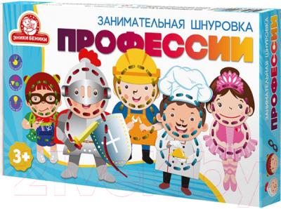 Развивающая игрушка Татой Шнуровка. Профессии / 1156