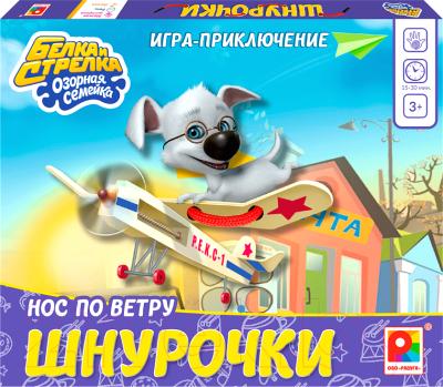 Развивающая игра Весна Шнурочки Нос по ветру Белка и Стрелка / С-1040