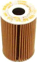 Масляный фильтр VAG 03L115562 -