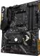 Материнская плата Asus TUF B450-Plus Gaming -