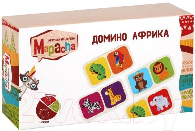 Домино Mapacha Животные Африки / 76663