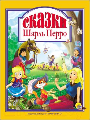 Книга Проф-Пресс Сказки