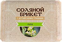 Соляной брикет для бани Соляная баня С алтайскими травами и липой -