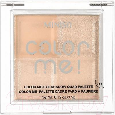 Палетка теней для век Miniso Color Me Quad Palette №11 / 1091 guerlain palette golden bee палетка теней для век