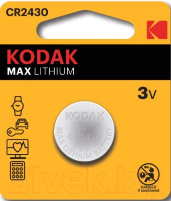 Батарейка Kodak Б0029114