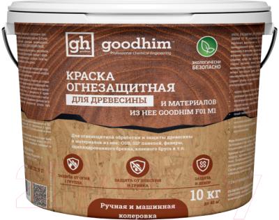 Краска GoodHim F01 М1 для OSB огнезащитная с антисептиком / 81263