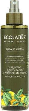 Спрей для укладки волос Ecolatier Green Marula Здоровье & Красота