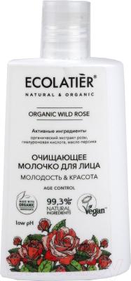 Молочко для снятия макияжа Ecolatier Green Wild Rose Очищающее