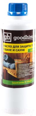 Масло для древесины GoodHim Для полков в бане и сауне 210 / 94279