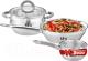 Набор кухонной посуды Lara LR02-110 -