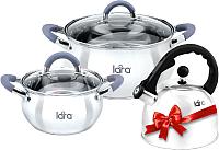 Набор кухонной посуды Lara LR02-103 -