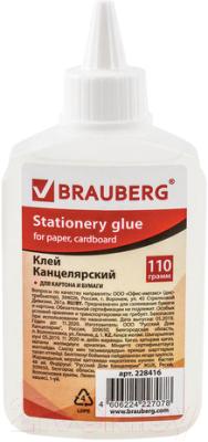 Клей силикатный, 10 шт. Brauberg 228416