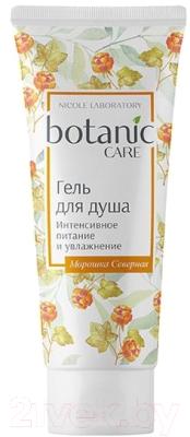 Гель для душа Botanic Care Интенсивное питание и увлажнение